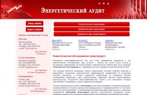 enorma.ru