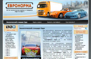 euronorma.ru