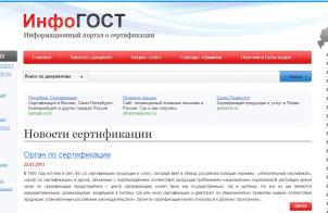 infogost.com