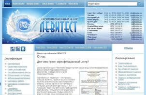 levitest.ru