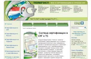 telegost.com