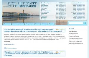 testspb.com