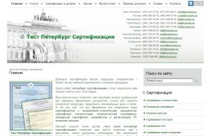 testspb.su