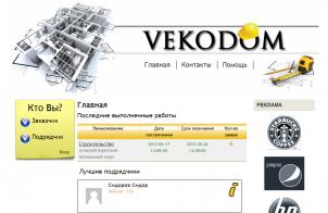 vekodom.ru