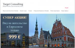 schengenvisa4investors.lv/