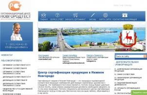 novgorodtest.ru