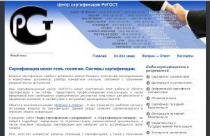 regost.ru