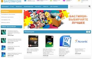 интернет-магазин программ